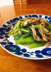 小松菜と舞茸の塩レモンソテー