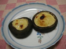 椎茸のマヨチーズ焼き☆