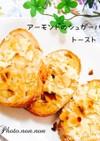 シュガーバターのアーモンドトースト