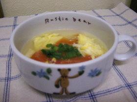 5分であったかトマトと卵のスープ☆
