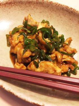 簡単★ヘルシー鶏胸肉とピーマンの青椒肉絲