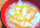 大根・人参・ジャガイモの味噌汁