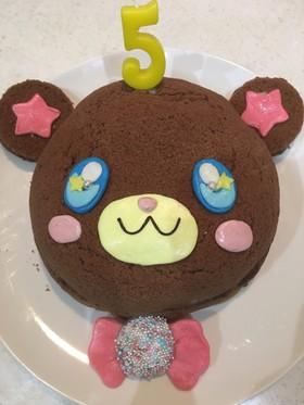 モフルンアイスケーキ お誕生日
