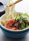 冷たい麺弁当 サラダうどん