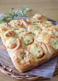 ハムマヨチーズのちぎりパン♪