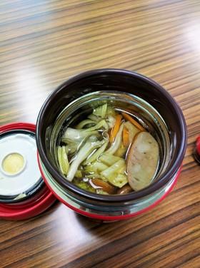 スープジャー♡残り野菜DE色々スープ