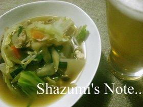 スープあっさりやわらかもつ鍋
