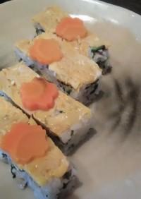 鯵の干物の押し寿司
