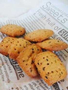 酒粕味噌クッキー