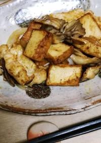 カジキマグロと厚揚げのオイカレー炒め