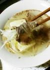 牛肉と白髪ネギのしゃぶしゃぶ鍋