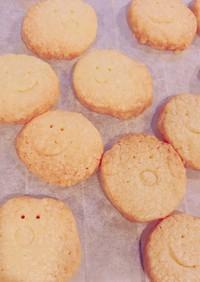 ニコニコ塩バタークッキー