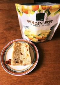 【HB】コストコゴールデンベリー食パン☆