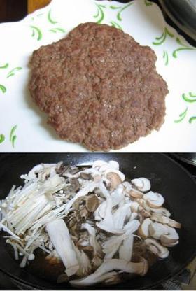 挽肉のステーキ