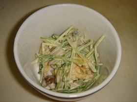 水菜としめじのマヨサラダ
