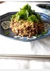 糖質OFF!えのき茸と合挽き肉の炒飯風