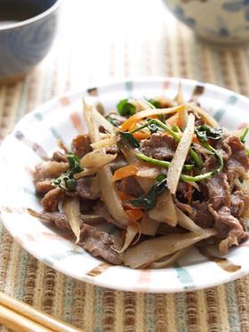 牛肉の変わり炒め煮