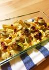 筍とそら豆の味噌マヨグリル