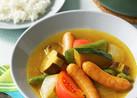 大きめ夏野菜のシャウエッセンスープカレー
