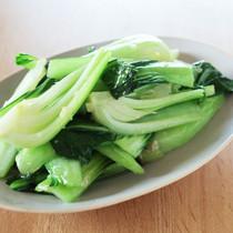 青梗菜のシンプル塩炒め