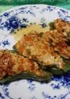 ピーマンの鶏肉詰め照り焼き