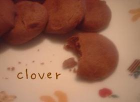 ✽超贅沢❤材料3つで簡単チョコクッキー