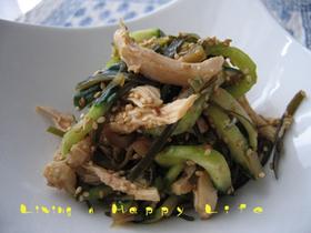 北海道乾燥こんぶ使用でおいしい中華サラダ