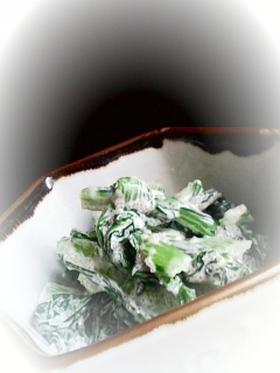 簡単おつまみ♪小松菜の明太マヨ和え♪