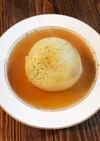 玉葱が甘〜い♡丸ごと玉葱スープ