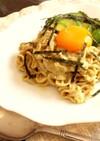 インスタント麺deアボ味噌カルボナーラ♡