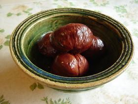 秋の味覚☆栗の渋皮煮