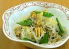 白滝と冷凍アサリのアッサリ煮(*^ー^)