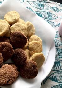 糖質オフ☆グルテンフリーおから粉クッキー