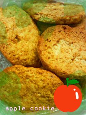 ざっくざく(*´ワ`)りんごクッキー♡
