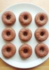 卵なし☆メープルココア焼きドーナツ