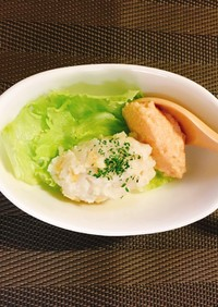 皮むき豆のディップ(明太子、イタリアン)