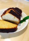 河内晩柑のパウンドケーキ