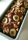 バナナとクルミのココアパウンドケーキ