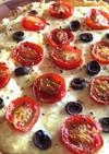 ヘルシーなトマトとオリーブの豆乳キッシュ