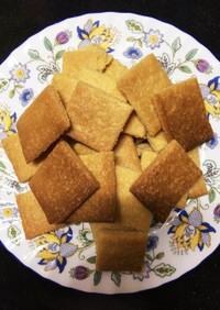 【ヘルシオ】さくさく大豆粉サブレ