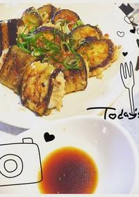鶏ミンチでなす餃子風☆茄子のはさみ焼