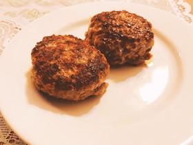 簡単! 牛肉100% ハンバーグ