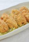 〈貧血予防〉あさりの豆腐クリームコロッケ