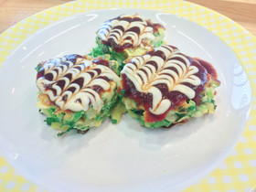 小松菜とチーズのカルオコ