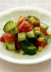 きゅうりソースのサラダ