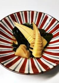 筍とワカメの煮物(若竹煮)