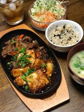 超簡単!豆腐の天ぷらと牛肉のスキヤキ風