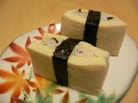 口中に松茸の味☆高野豆腐のにぎり寿司