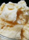 生クリーム不要! 卵1個で簡単アイス