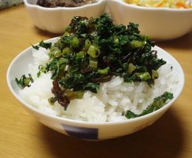 ご飯のお供♪大根の葉と塩こんぶ